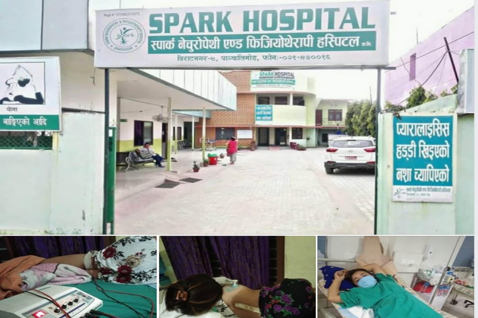 Spark Hospital, Biratnagar Steps In To Support Komal Khawas