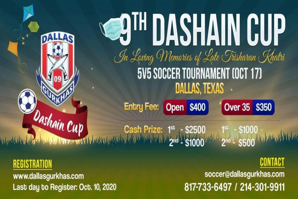 USA: 9th Dashain Cup 5-A-Side Football Tournament On October 17