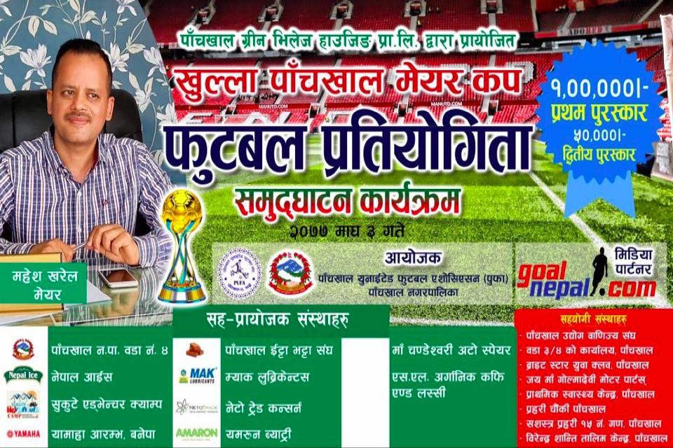 Kavre: Panchkhal Mayor Mahesh Kharel Welcomes Teams To Panchkhal Mayor Cup