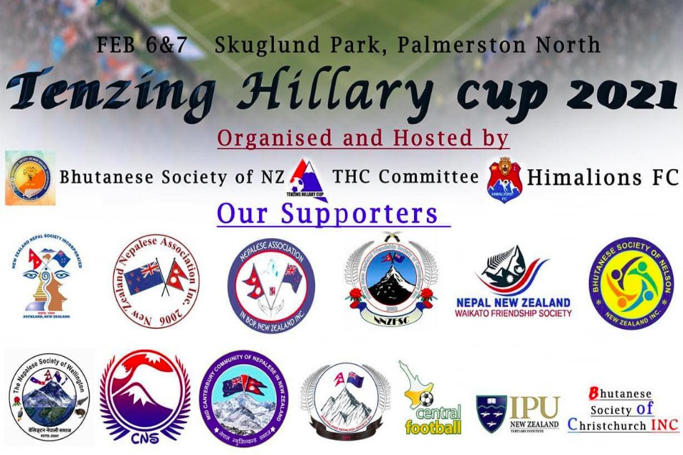 New Zealand: Tenzing Hillary Cup 2021 On February 6 & 7