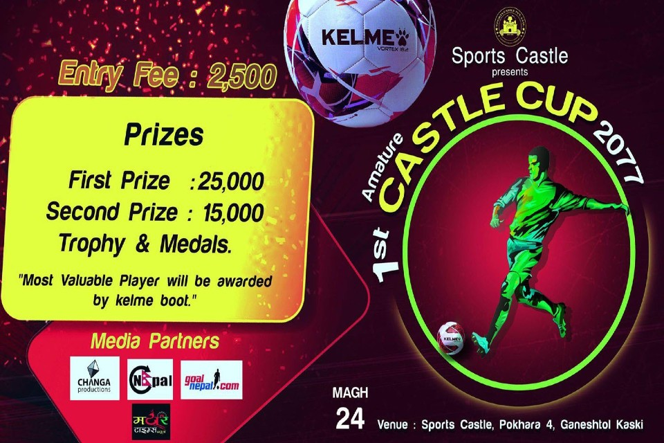 Kaski: Amateur Castle Futsal Cup On Magh 24