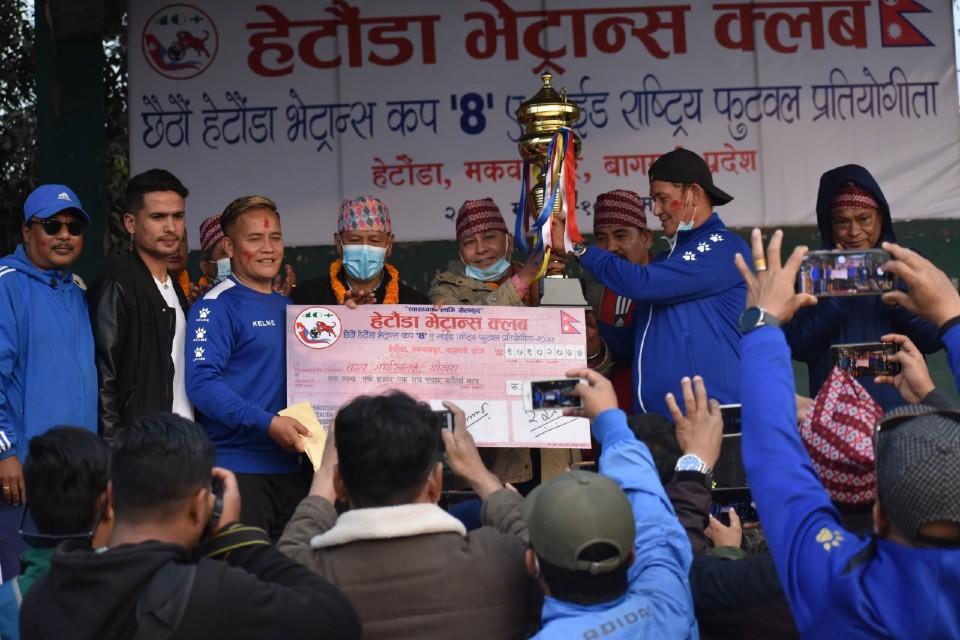 Makwanpur: Bagar Bhai Khalak Pokhara Wins Title Of 6th Hetauda Veterans Championship