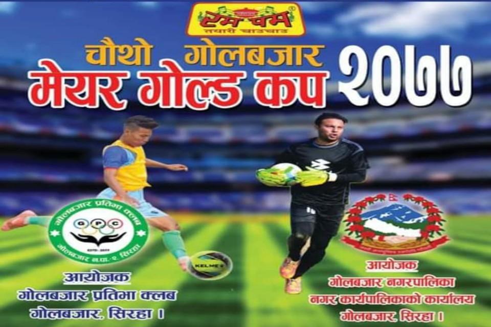 Rumpum Golbazar Mayor Cup QF: Nepal APF Vs Dangihat FC Today