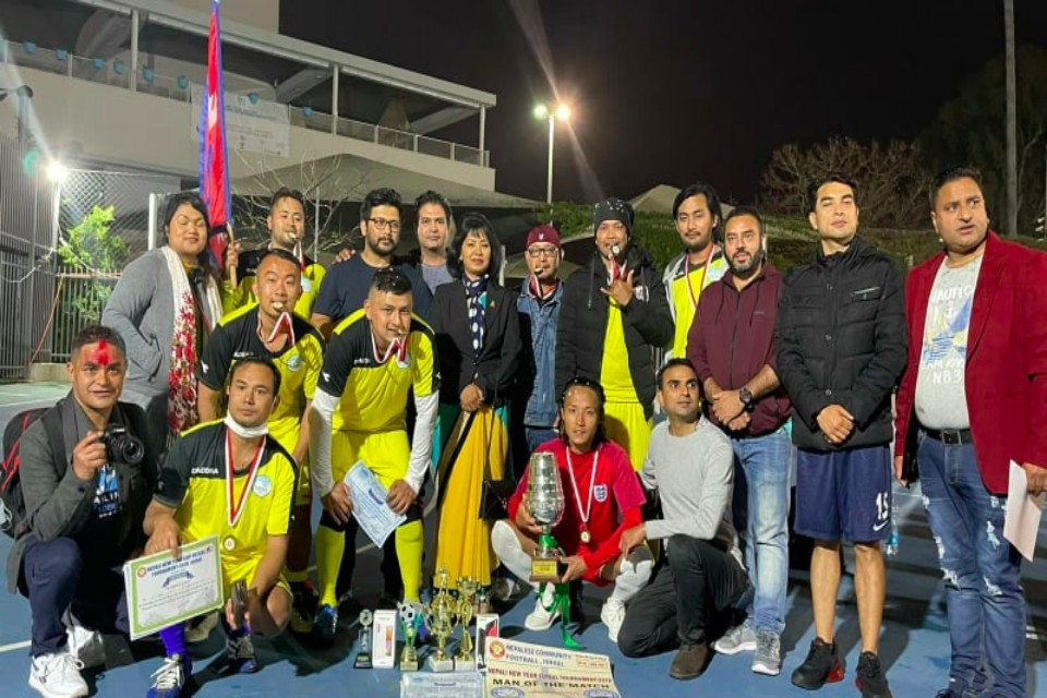 Israel:NRNA Israel Wins Title Of Nepali New Year Futsal Championship