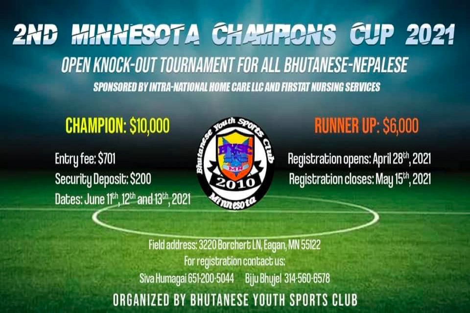 USA: 2nd Minnesota Champions Cup 2021 From June 11; Winners To Get USD 10,000 !